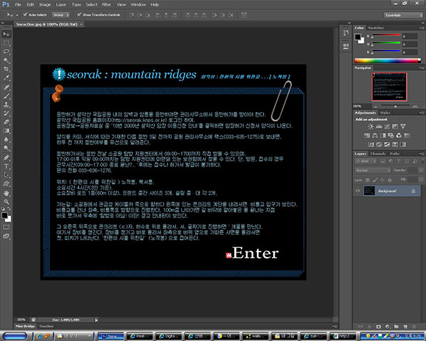 Amtlib dll для photoshop cs6 скачать